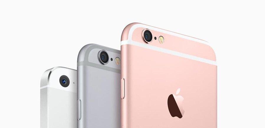 Apple a bien corrigé un problème de batterie pour les iPhone