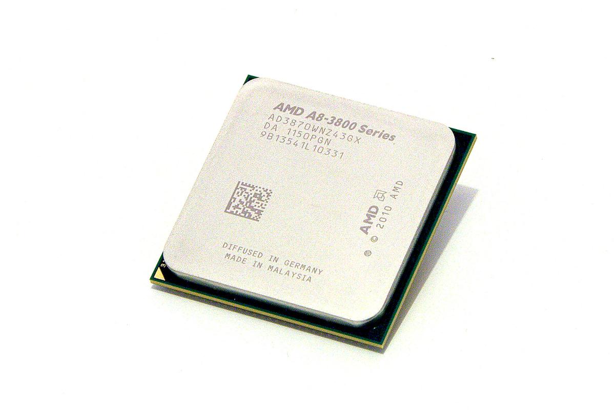 PCi Labs : l'APU A8-3870K d'AMD et son ventirad sont là ...