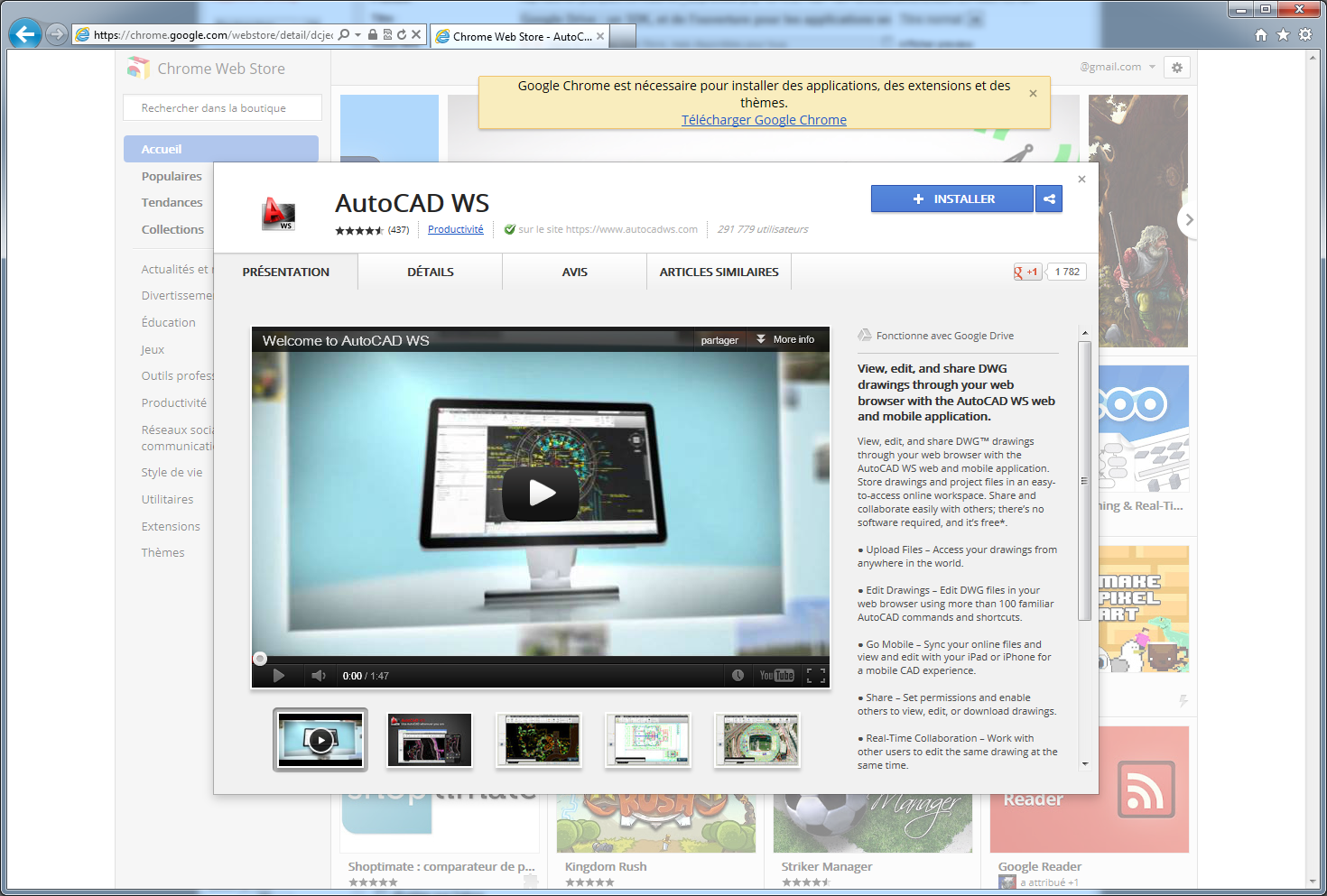 Google drive un sdk et de l 39 ouverture pour les for Probleme ouverture fenetre internet explorer