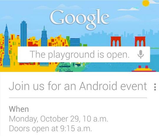 Android Evénement