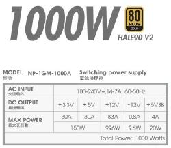 NZXT HALE90 V2