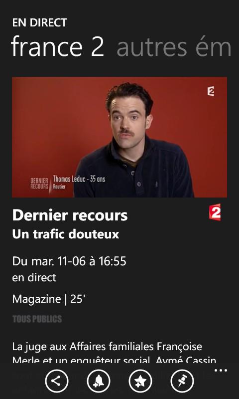 Pluzz France TV