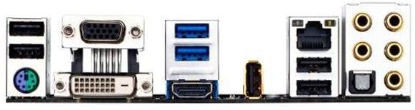 Gigabyte A88X