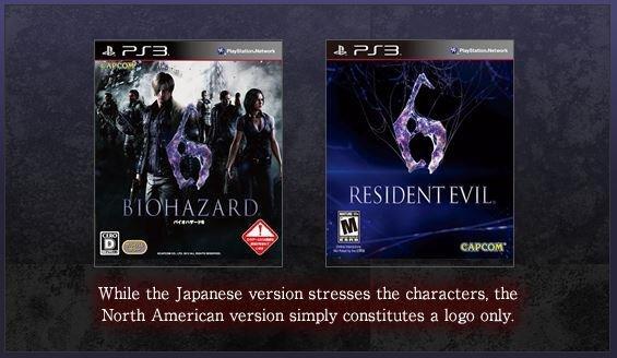 Resident Evil 6 boîtes