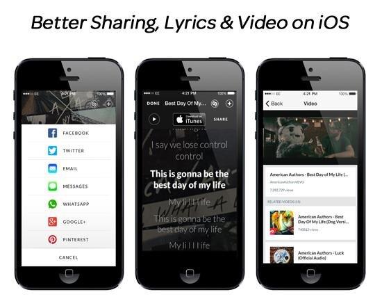 Shazam 7.5 iOS