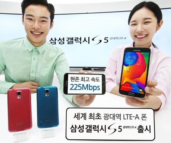 LG Galaxy S5 LTE-Advanced