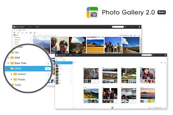 Photo Gallery 2.0 Asustor