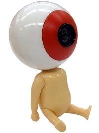 Webcam Gegege No Kitaro