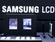 Samsung double écran LCD