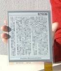 epson papier électronique