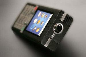 Le vid oprojecteur ti pour mobile disponible en 2008 for Miroir wvga projector