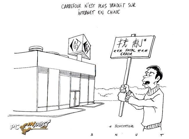 dessin   carrefour censur u00e9 sur l u0026 39 internet chinois