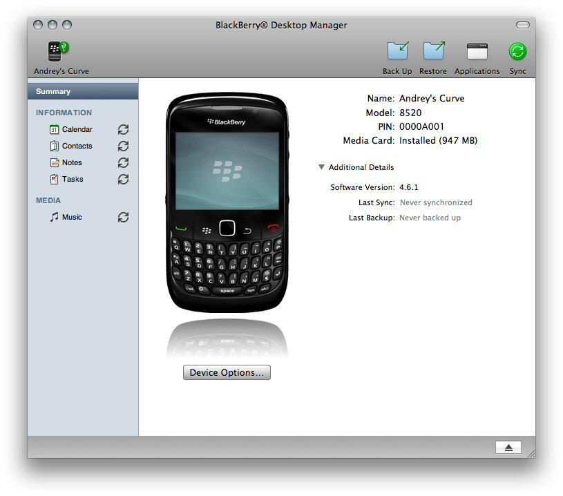 logiciel espion gratuit blackberry