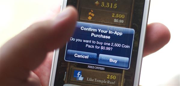 Add-In App Store