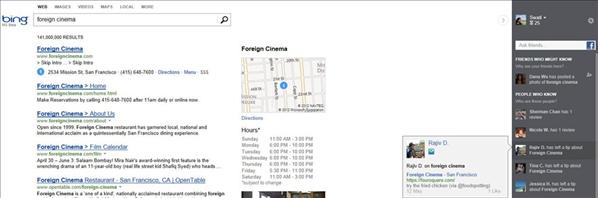 Bing Foursquare