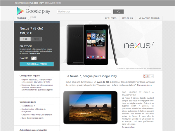 Google Play Store Nexus 7