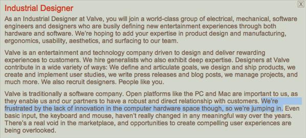Valve industrial designer