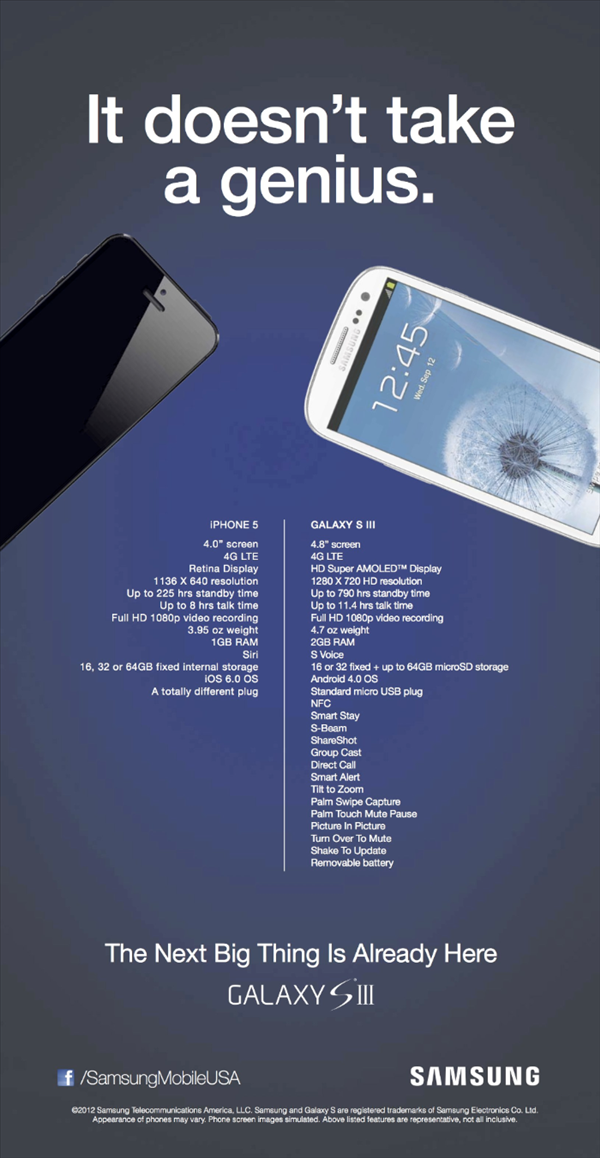 Samsung USA troll iPhone 5
