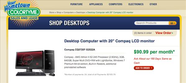 ftc location ordinateur