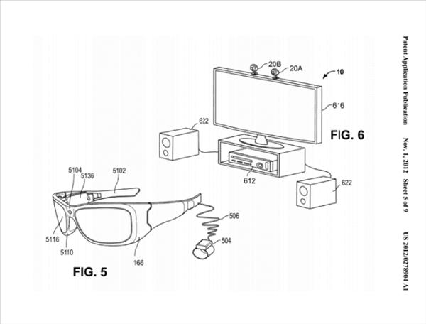 microsoft brevet surveillance