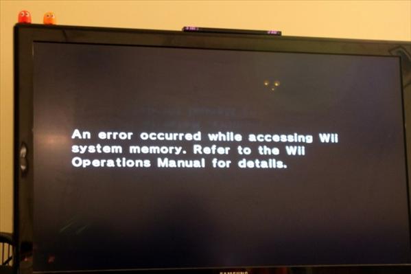 Wii U DRM