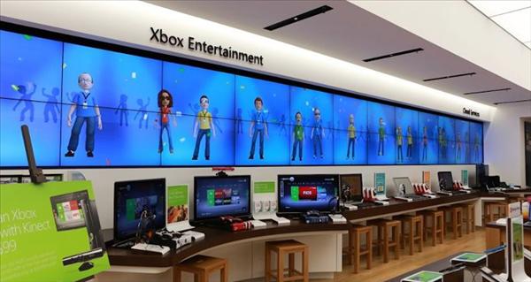 Microsoft boutique store