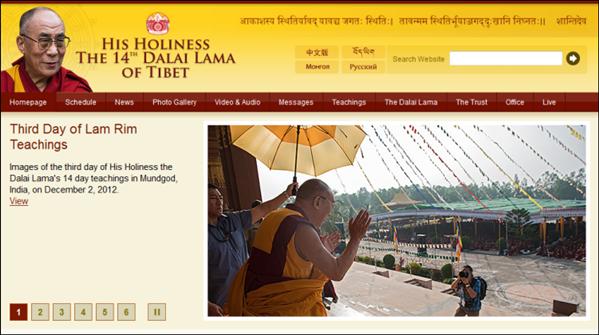tibet dockster