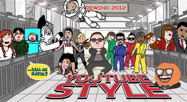 mash-up youtube