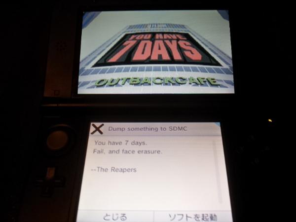 Hack 3DS