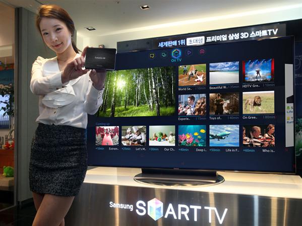 samsung smart tv evolution
