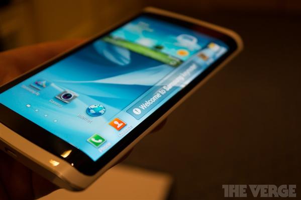 Samsung ecran OLED Flexible
