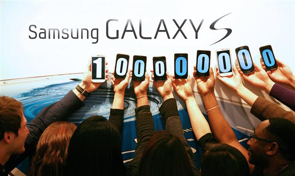 Galaxy S ventes