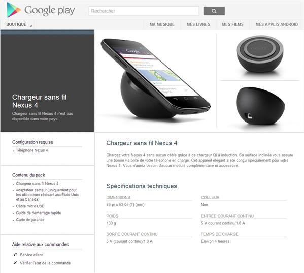 Nexus 4 station d'accueil sans fil