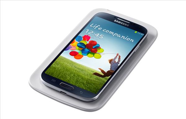 Galaxy S4 etui rechargement sans fil
