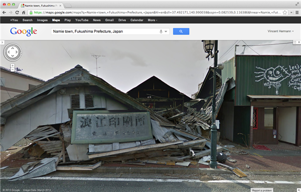 namie machi fukushima street view