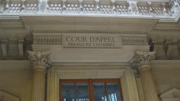 justice cour appel