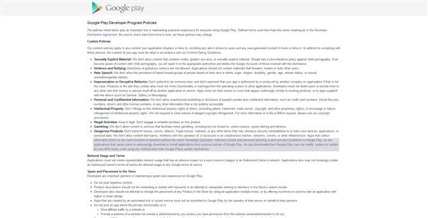 Google Play conditions