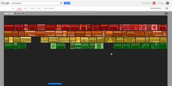 Google Breakout Atari