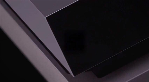 PlayStation 4 Teaser