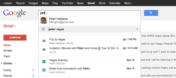 Gmail recherche