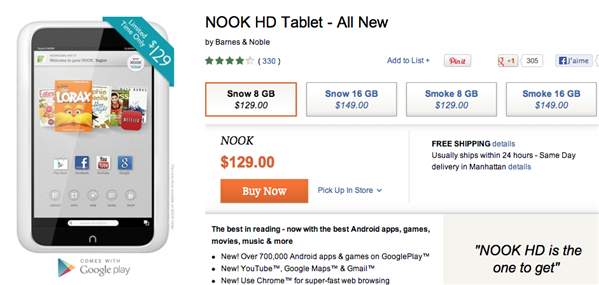 Nook HD Tablet
