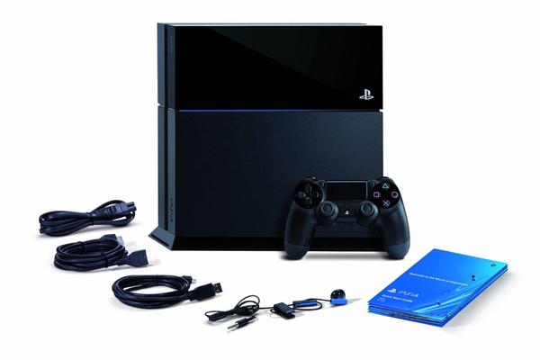 Bundle PS4 PlayStation 4