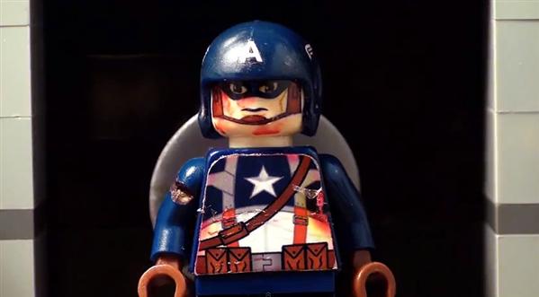Lego Captain America LIDD 436