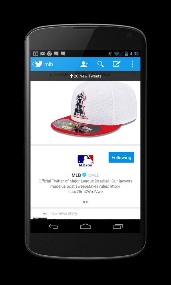 Twitter recherche mobile