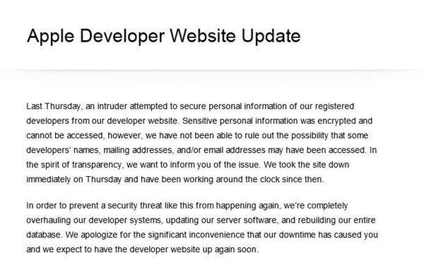 Apple intrusion