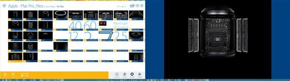 Intel Media Share