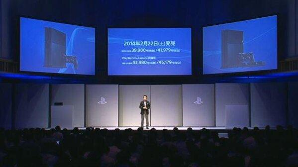 Prix PS4 Japon