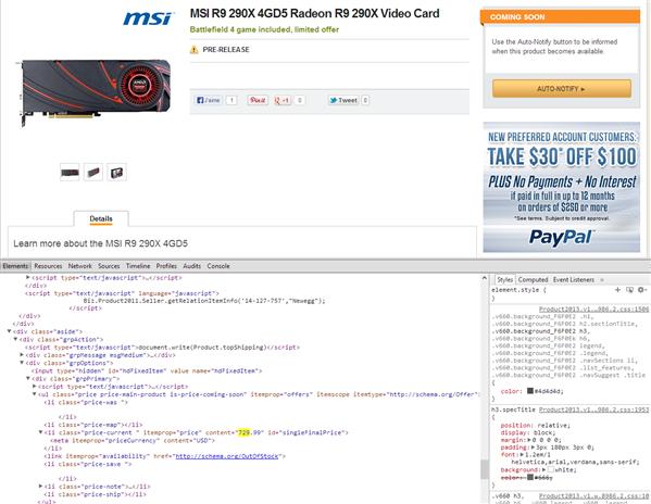 Radeon R9 290X Price Leak