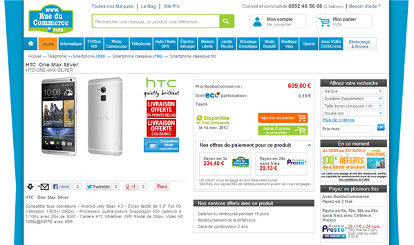 HTC One Max Rue du Commerce
