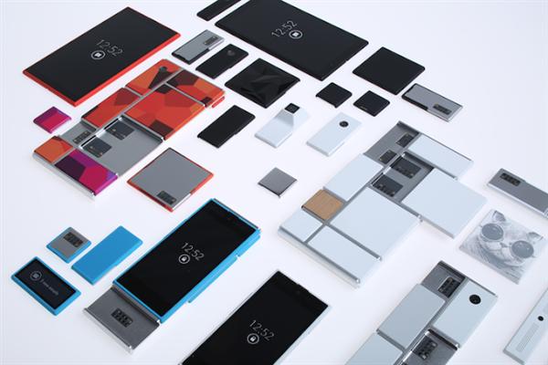 Motorola Ara Project